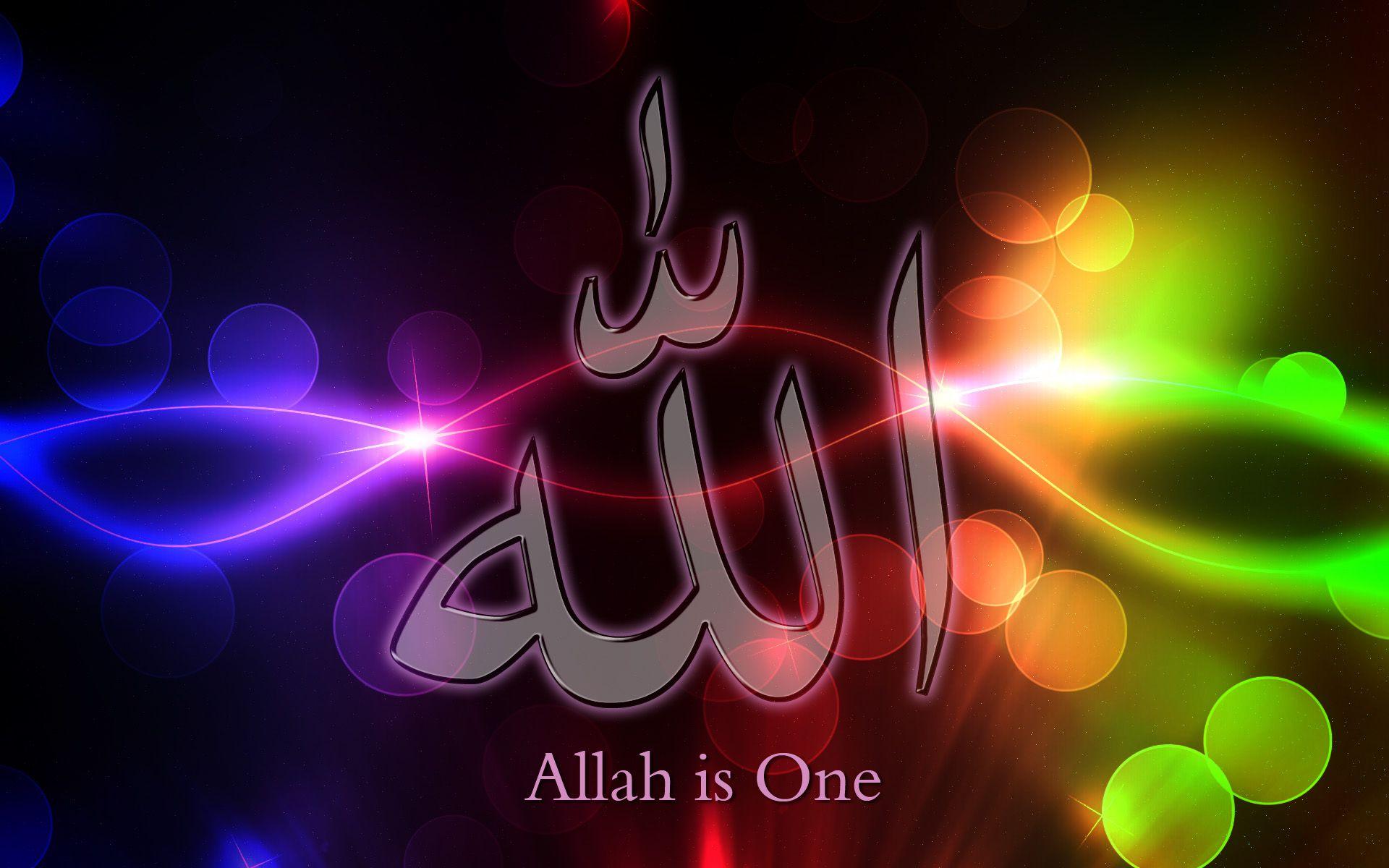 Allah Wallpaper 3d Allah Wallpaper Allah Names Allah