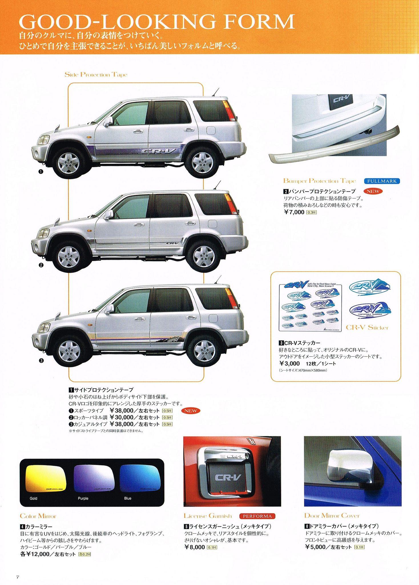 Honda Cr V Mk1 Japan Accessory Brochure 1999 Honda Cr Honda Crv Honda