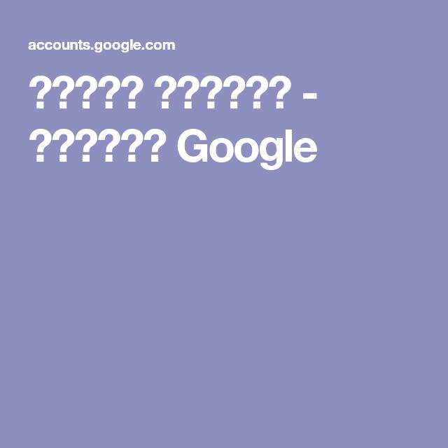 تسجيل الدخول حسابات Google Screenshots Google Portrait Tutorial