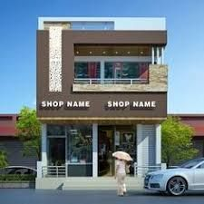 Multi Storey Commercial Building Google Search Building Design Shop Design Commercial Design