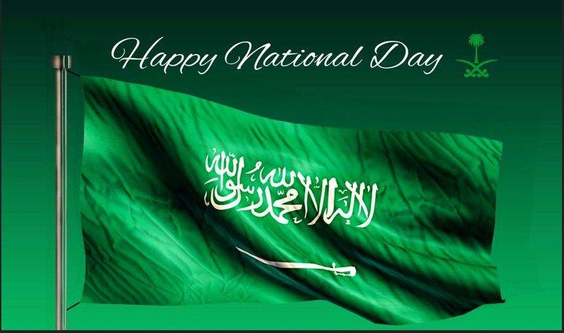 بطاقات تهنئة اليوم الوطني السعودي 89 وصور تهاني يوم توحيد السعودية 2019 2020 تحت شعار همة حتى القمة Happy National Day Neon Signs National Day