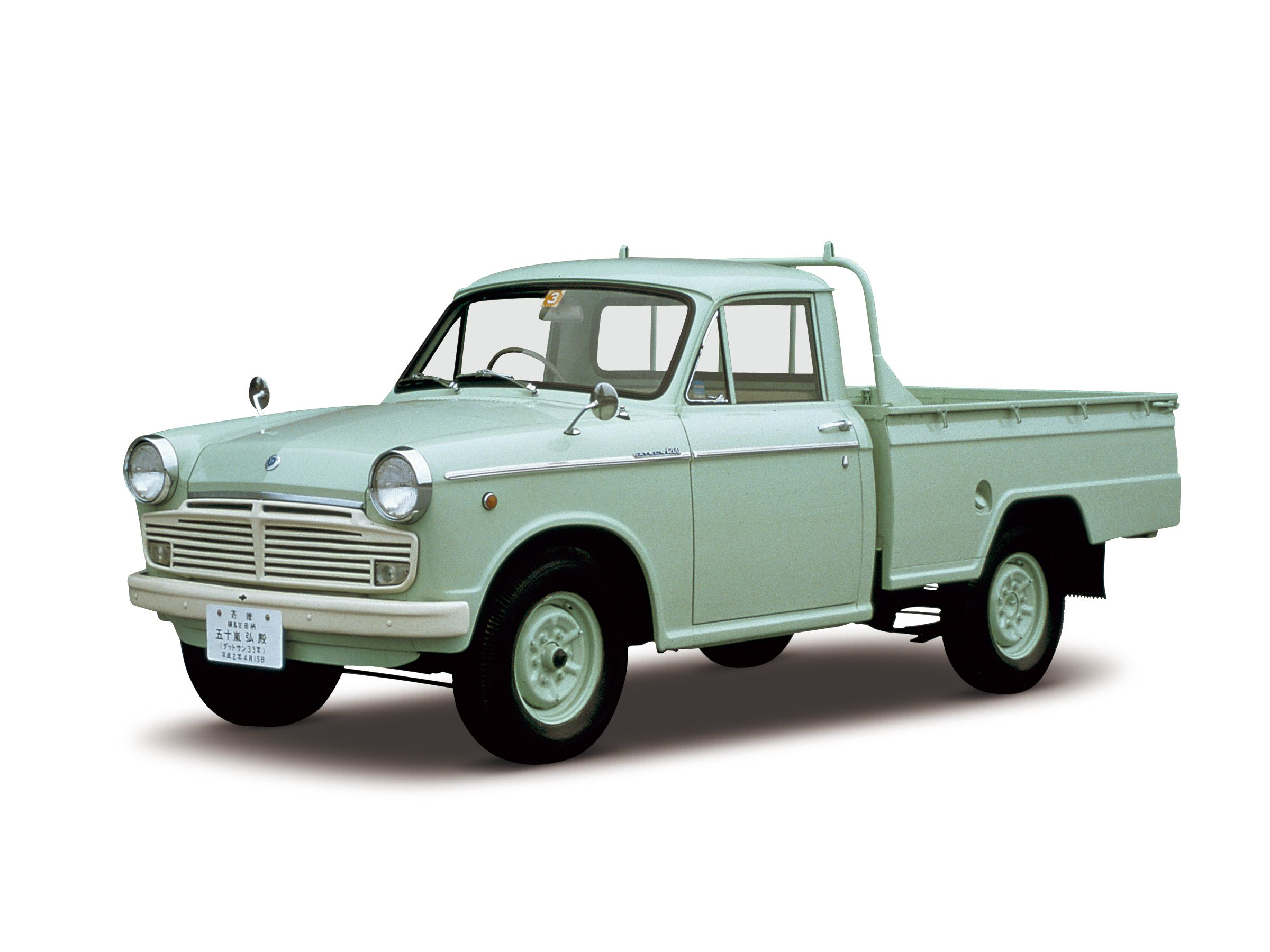 1964 Datsun Truck 1200 Deluxe Released In August 1961 The Datsun