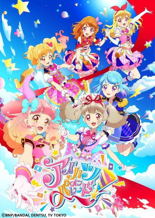All Idols to Unite in New TV Series Aikatsu on Parade! in