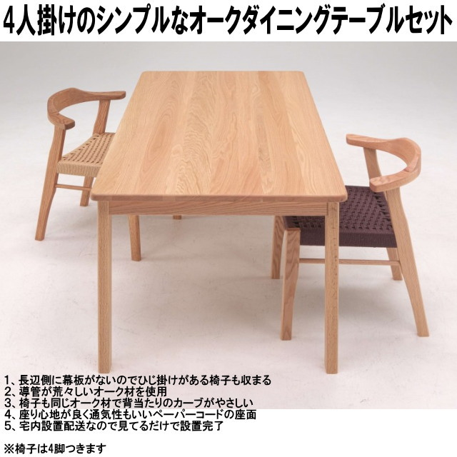 Okawakagu おしゃれまとめの人気アイデア Pinterest Okawakagu Com ダイニングセット ダイニングテーブル ダイニングテーブル 無垢