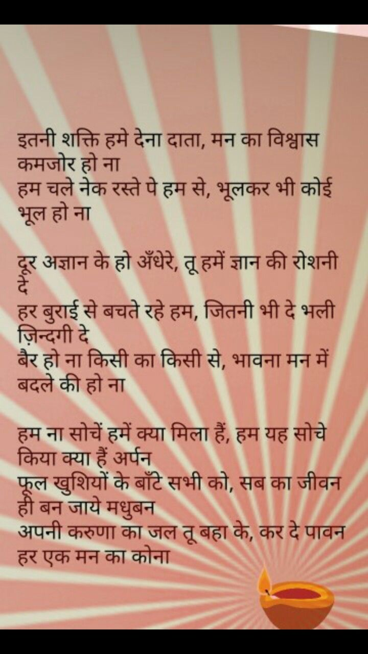 Ankush Old Song Lyrics Romantic Song Lyrics Motivational Songs