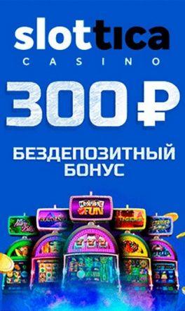 лучшие приветственные бонусы онлайн казино за регистрацию