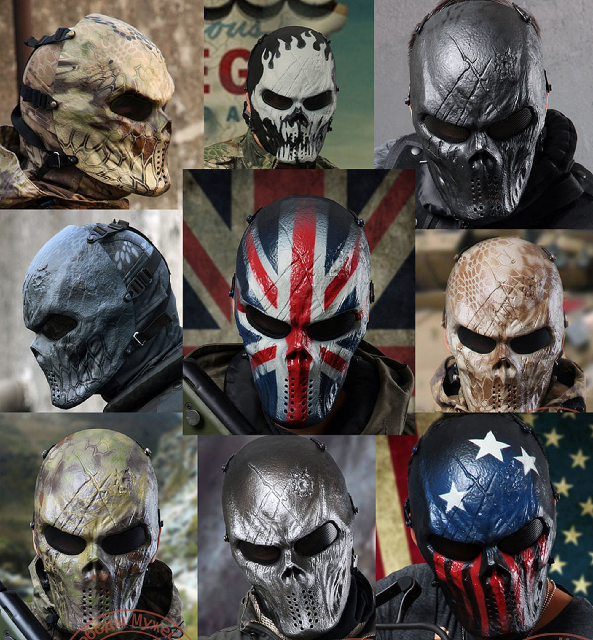 Typhon Camouflage Tactical Masks Outdoor Military Wargame ...