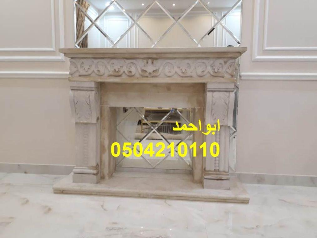 صور مشبات حديثه Home Decor Fireplace Decor