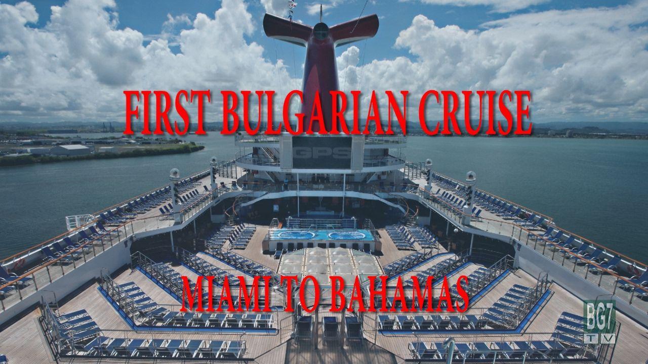 Nice St Bulgarian Cruise Miami To Bahamas About Cruises - Cruises from miami