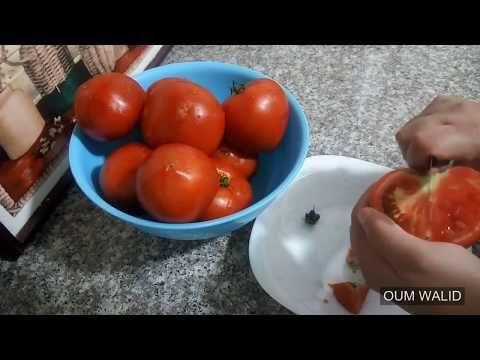 مطبخ ام وليد صوص الطماطم و طريقة تجميدها Youtube Food Vegetables Tomato