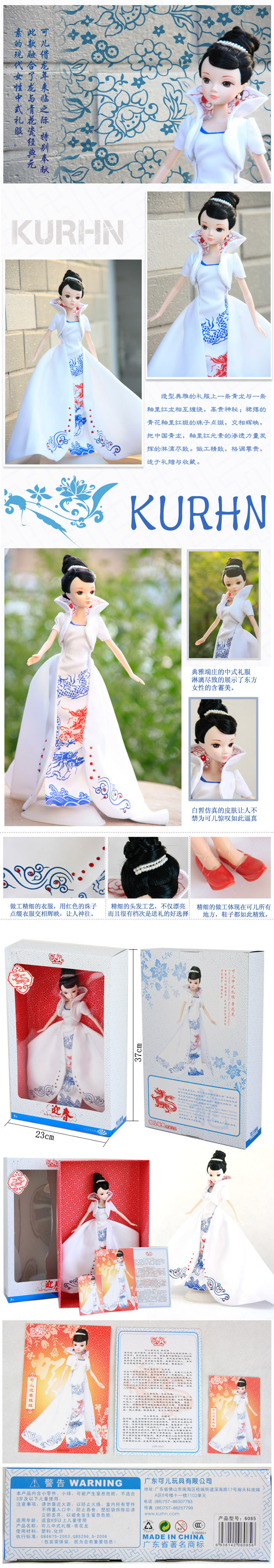 Free Shipping!! New arrival blue and white fashion clothes beautiful hair accessory gift-inDolls from Toys & Hobbies on Aliexpress.com | Alibaba Group
