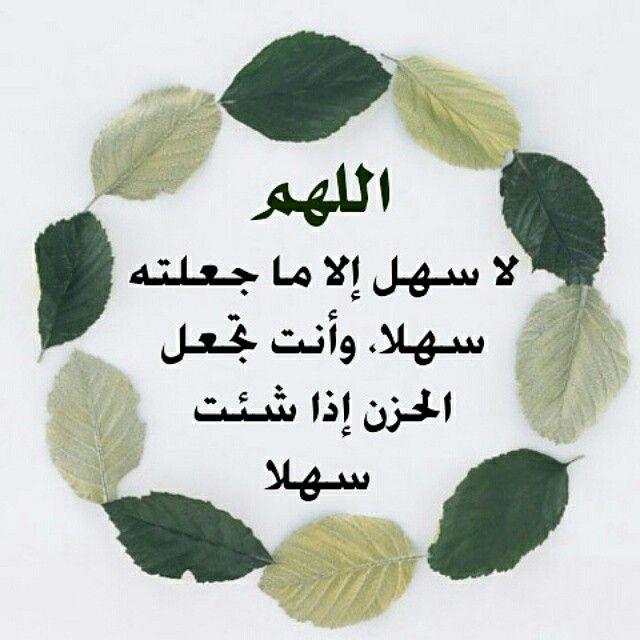 Pin On Islamic History