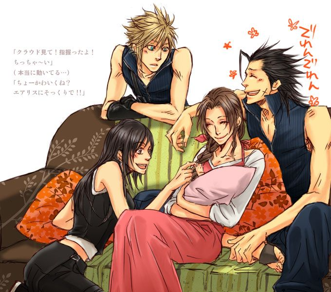 aeris and cloud relationship