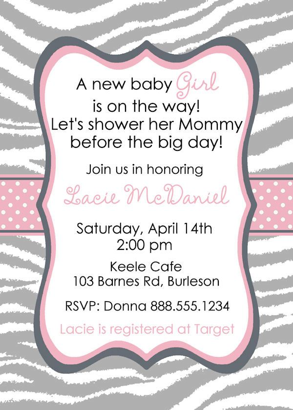 Custom Digital Baby Shower Invitation Boy or Girl YOU PRINT zebra ...