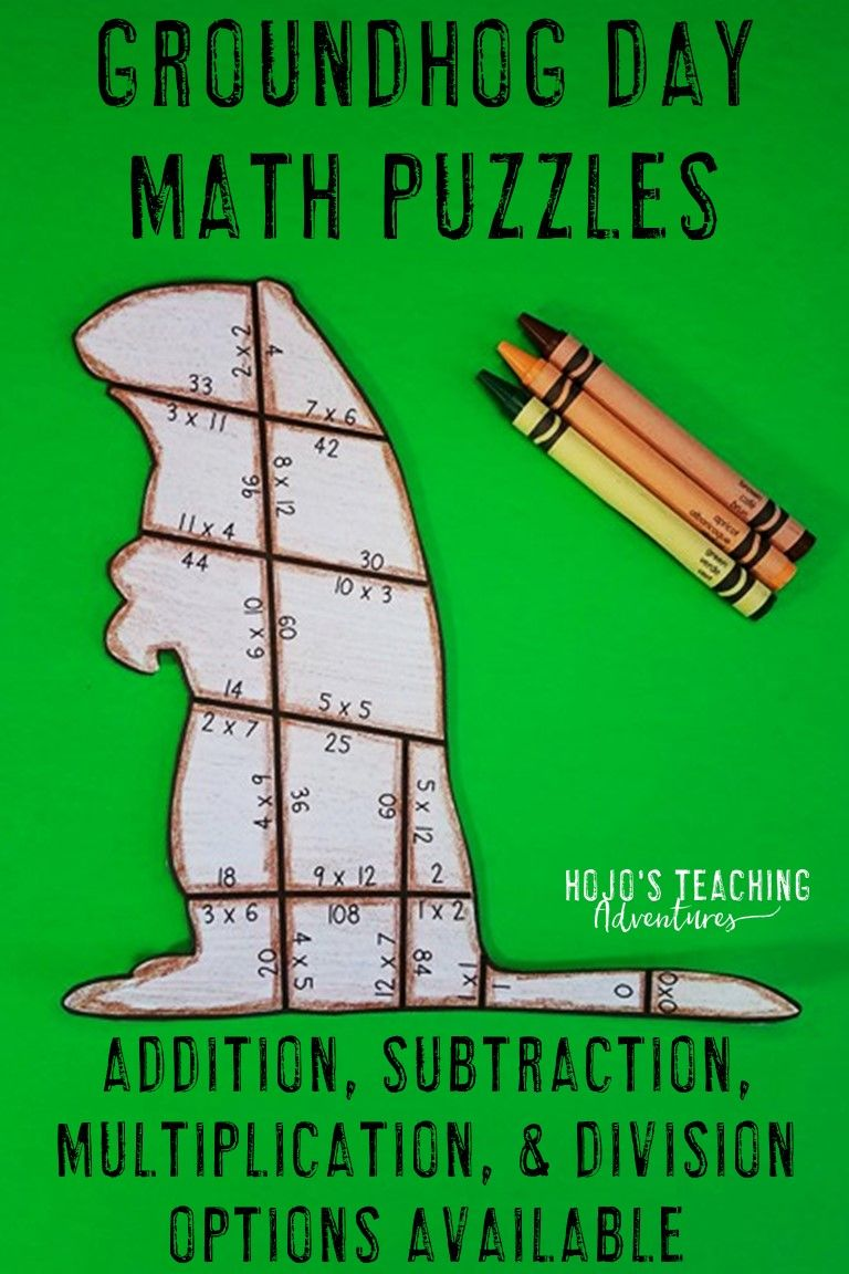 Check out these Groundhog Day math puzzles - addition, subtraction ...