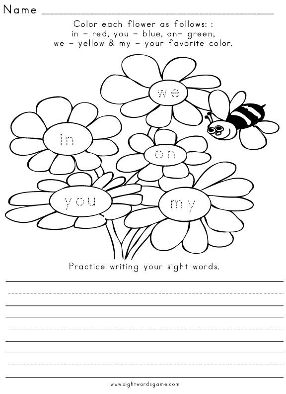 Kindergarten Sight Words Worksheets – Spring Worksheets for Kindergarten