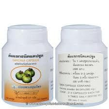 Garcinia Cambogia Fruit Gamboge Standardized Extract Powder