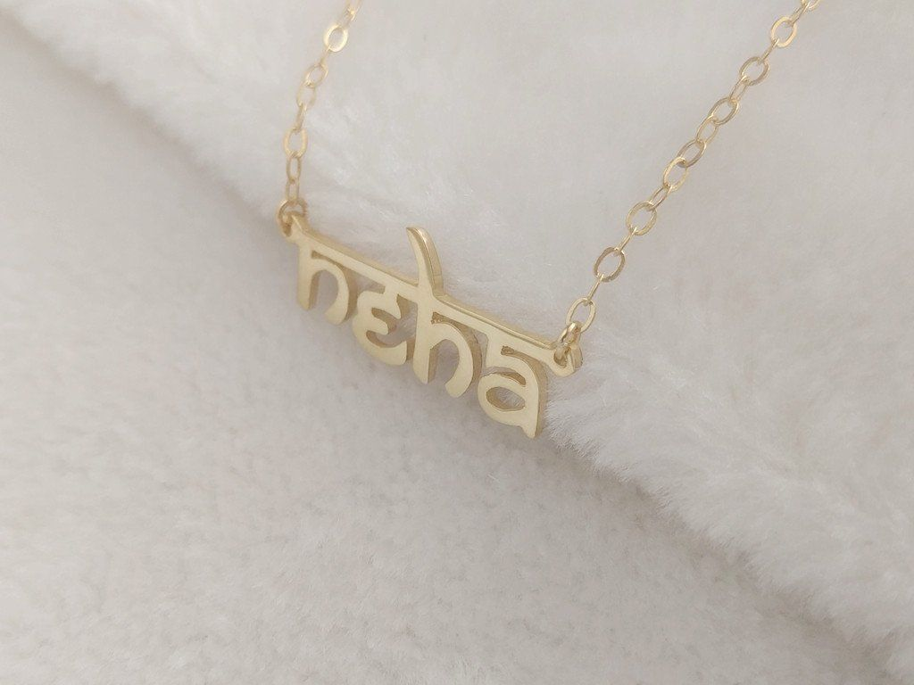 Personalized Hindi Necklace,Devanagari Style Necklace