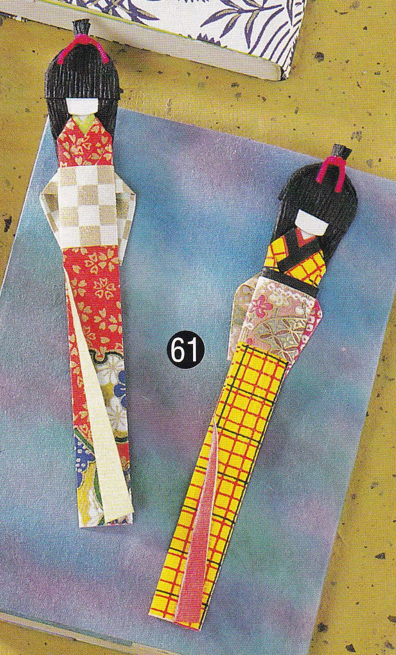 Washi Origami Paper Doll And Bookmark Japanese Craft Kimono Doll