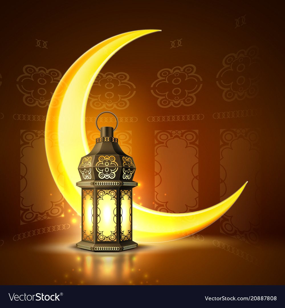 Pin On Ramadaneid Mubarakidul Adha