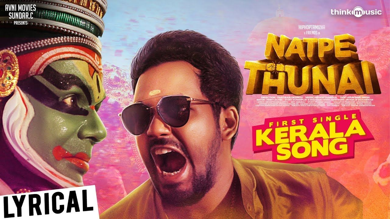 tamilrockers 2019 natpe thunai movie download