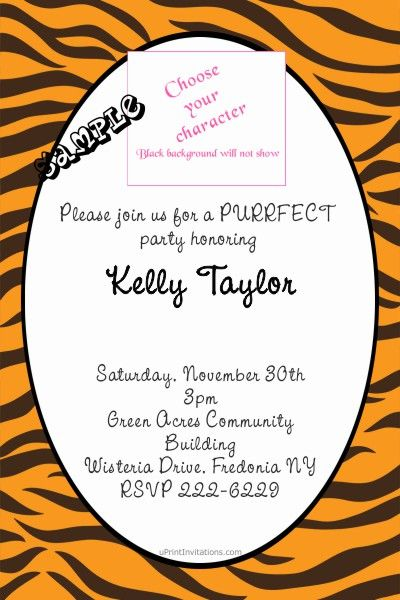 christmas party invitations any color choose your animal print
