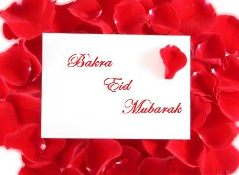 Eid Mubarak Sms Collection 2016 With Images Eid Mubarak Wishes Eid Mubarak Eid Mubarak Images