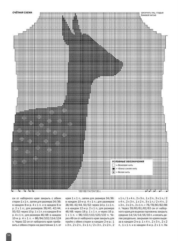 Deer intarsia sweater pattern | yarn | Pinterest | Tejido y Animales