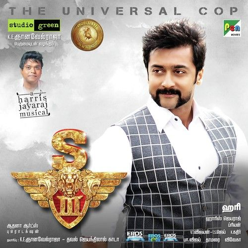 Singam 3 S3 2016 Flac Wav Songs Download Songs Movie