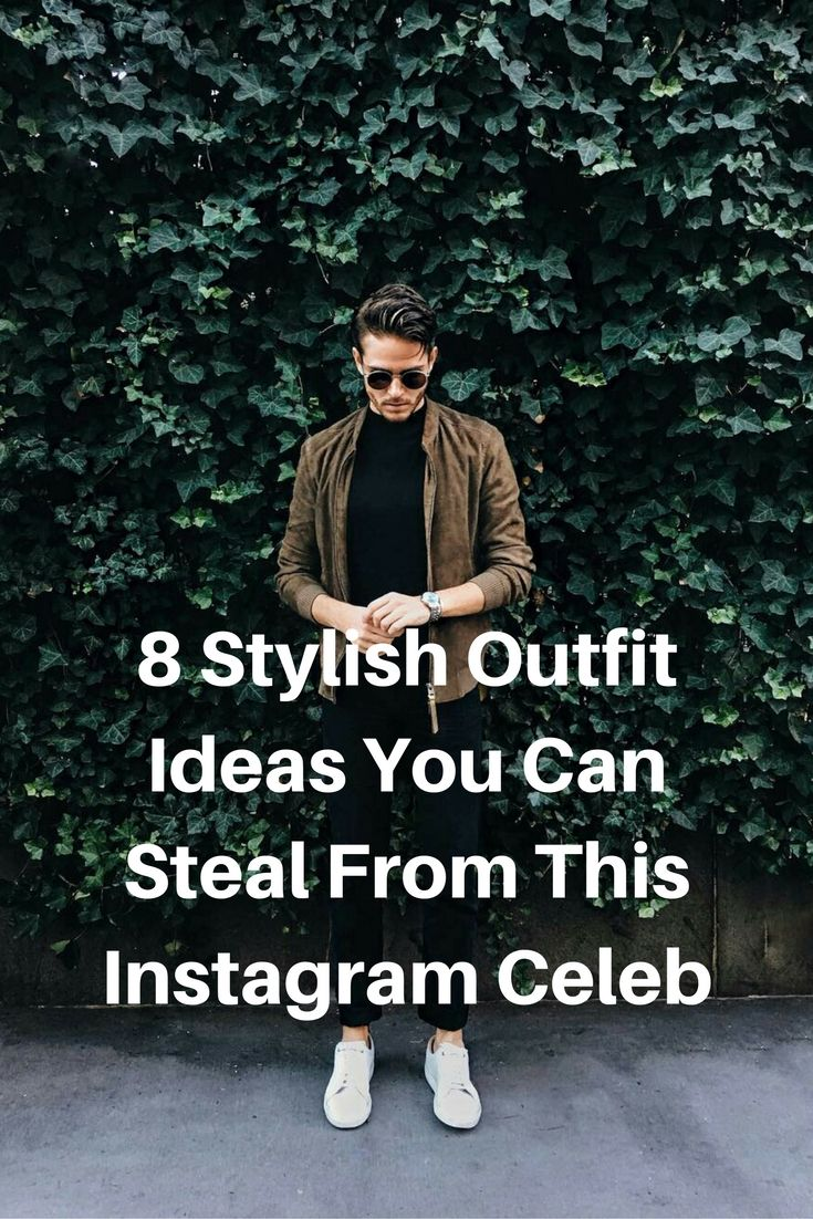 41ae4855d 8 Stylish Outfit Ideas You Can Steal From This Instagram Celeb ...