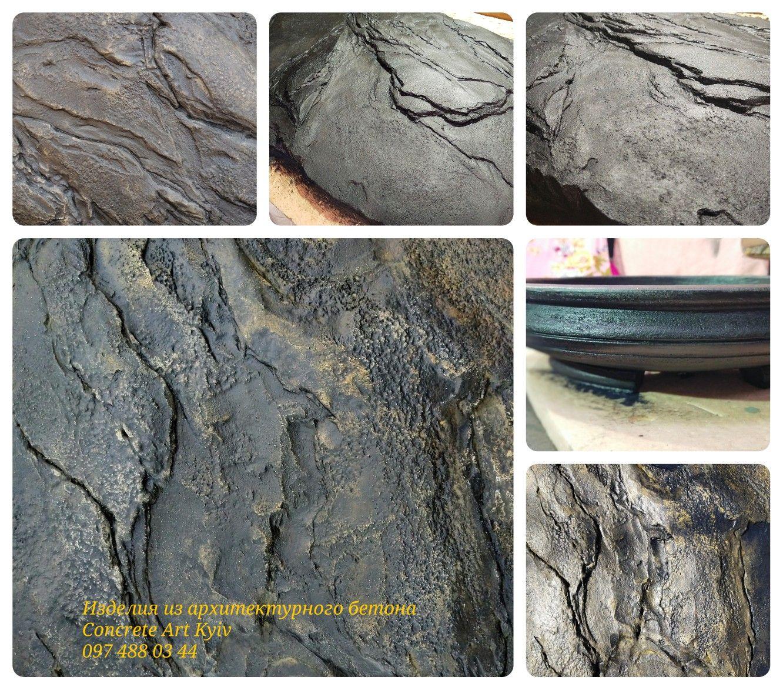 Разлома бетона стоимость бетона петрозаводск