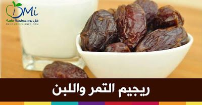 Pin By مطبخ رهف On مطبخ رهف Food Healthy Diet