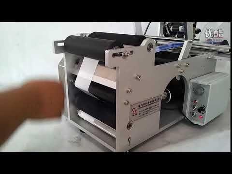 semi auto bottle labeling machine adhesive sticker label