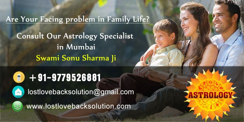 Best Astrologer Swami Ji in Mumbai