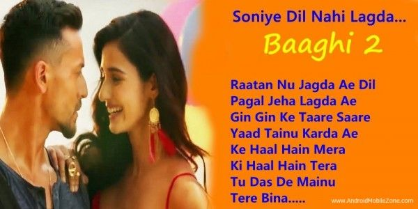 enna sona song ringtone download