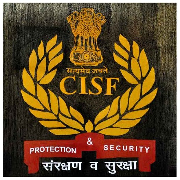 CISF Recruitment 2016 - 441 Constable/ Driver Vacancy: Central Industrial  Security Force (CISF) has recently Published Recruitment Notification or an