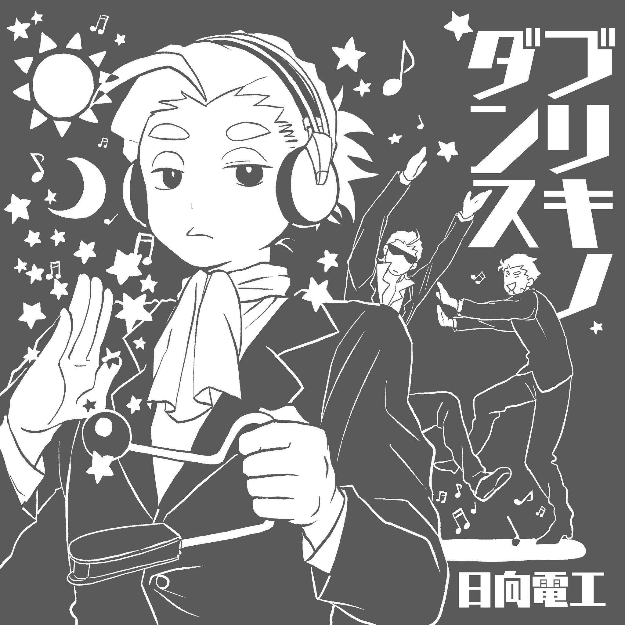 Twitter 2020 おついち 2bro イラスト キャラクター イラスト