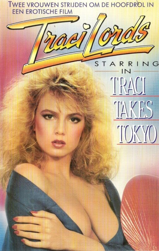 Traci Lords First Film