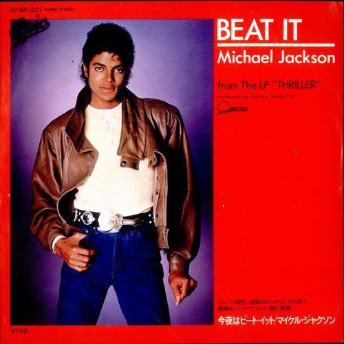 Michael Jackson - Beat It(1982) 歌詞 lyrics《經典老歌線上聽》