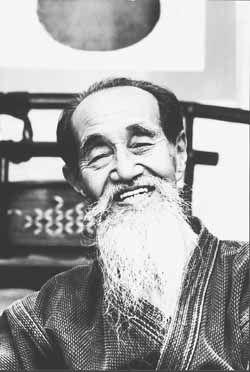 The Last Swordsman: The Yoshio Sugino Story