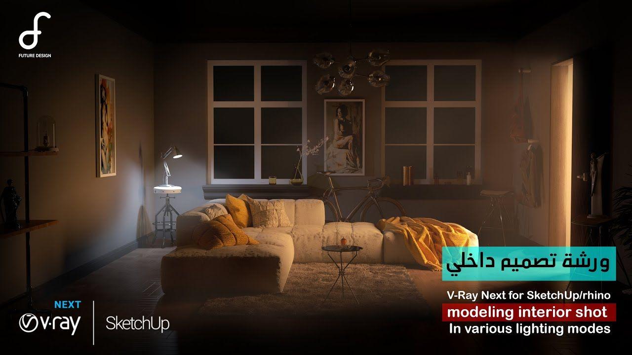 V Ray Next For Sketchup Rhino Modeling Interior Shot In Various Lightin Interior Lightin Model