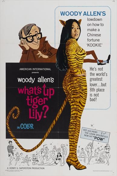 """FREE FULL MOVIE! """"What's Up, Tiger Lily?""""   Hollywoodland Amusement And Trailer Park"""