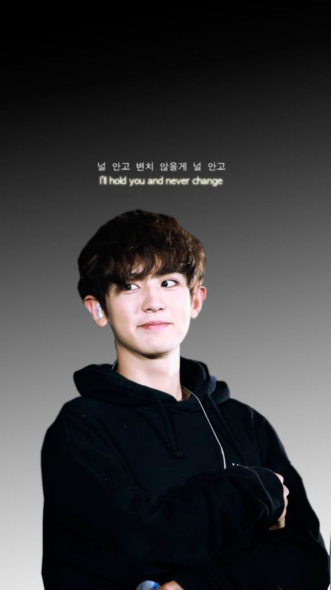 Chanyeol Iphone Wallpaper By Alittlepuzzle Park Chanyeol Exo Chanyeol Cute Chanyeol