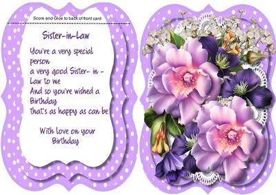 Tent Card With Verse Birthday Sister In Law On Craftsuprint