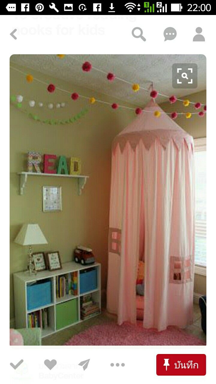 10 creative reading nooks for kids