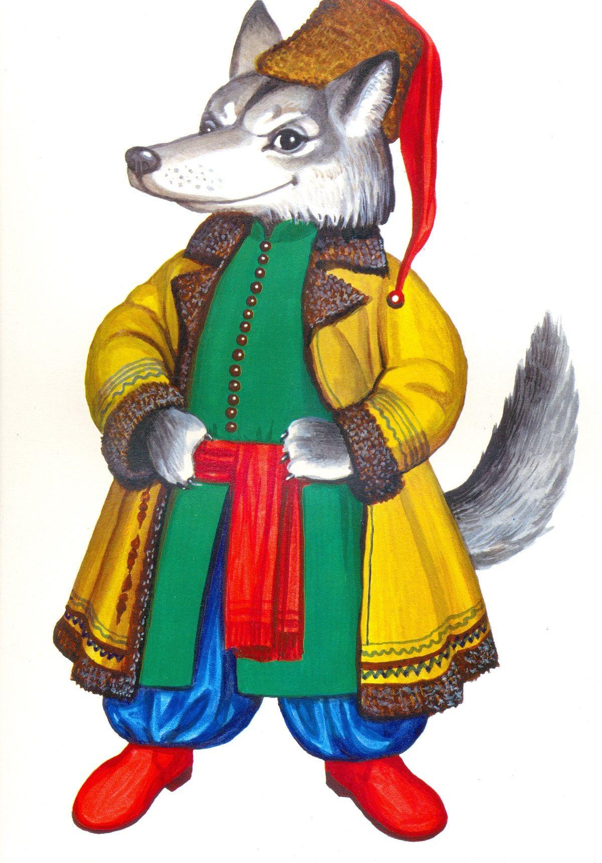 картинка волка из сказки рукавичка встречаются
