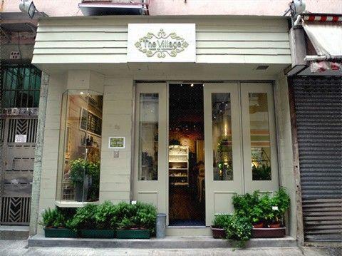 Western Bakery Coffee & Tea #shop | Shops | Pinterest | Coffee ...
