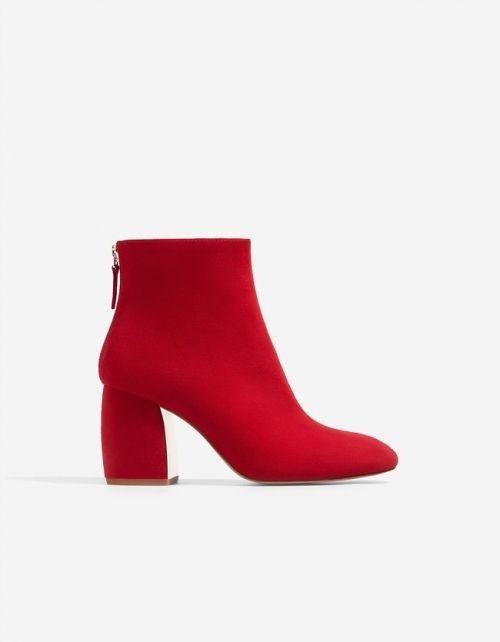 Zapatos Stradivarius  primavera-verano 2018  850cf8d8ab0f