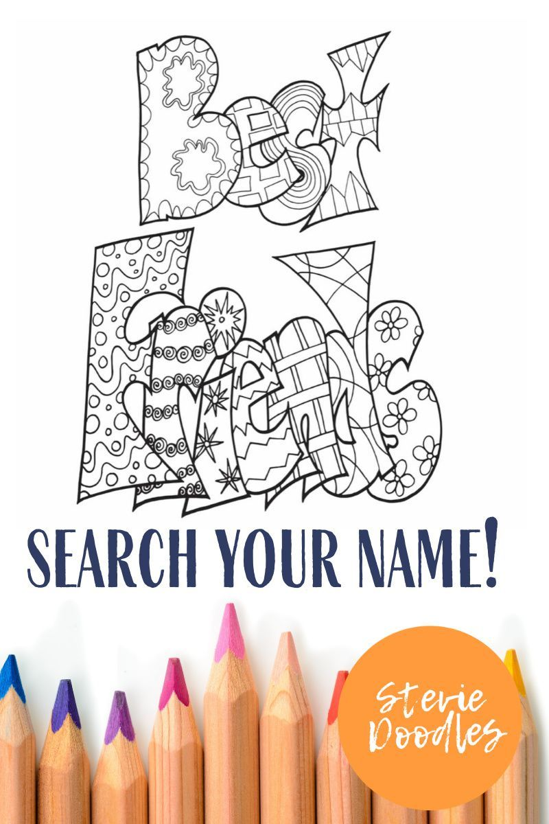 Free Printable Best Friends Coloring Page Stevie Doodles Free Printable Coloring Sheets Coloring Pages Free Printable Coloring