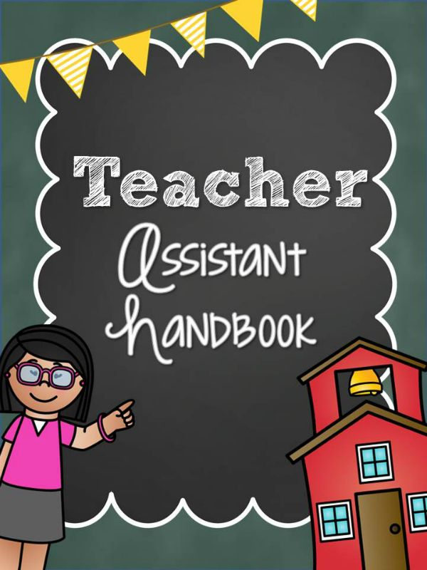 teacher assistant packet